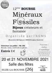 12th Minerals, Fossils and Jewelry Exchange
